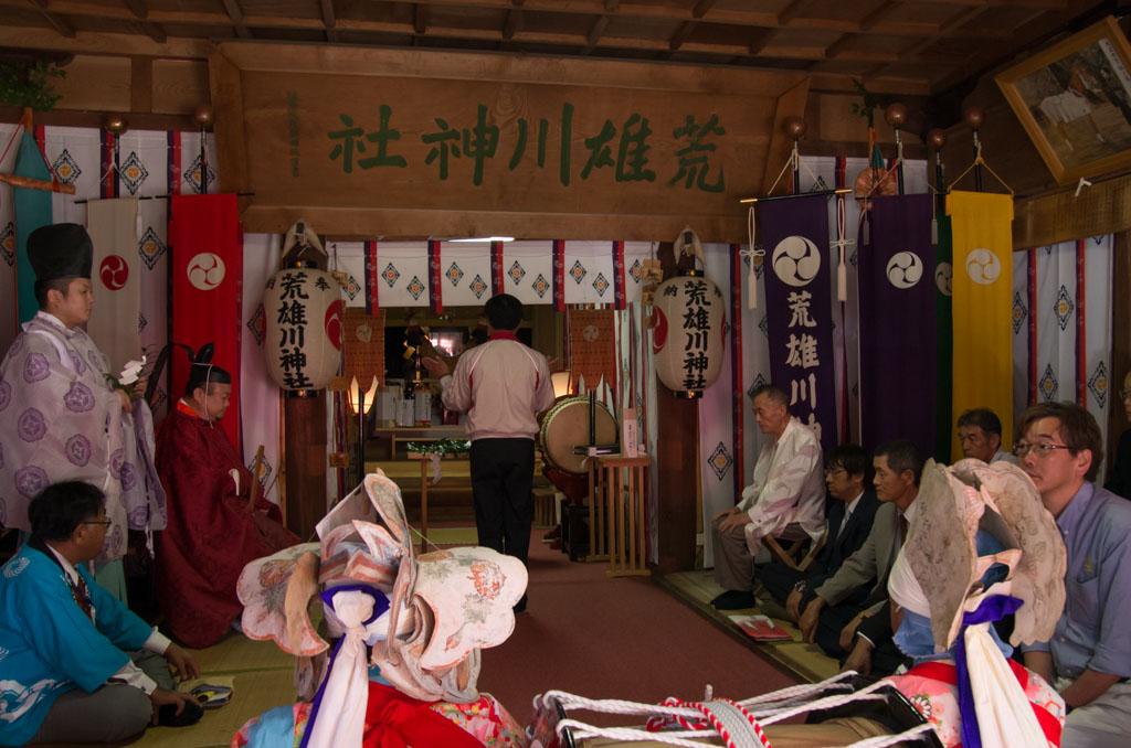 荒雄川神社祭典「例祭」の様子