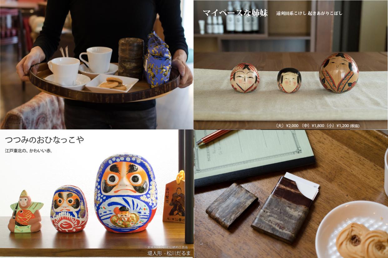 Starryの伝統工芸品・樺細工、堤人形、遠刈田系こけし